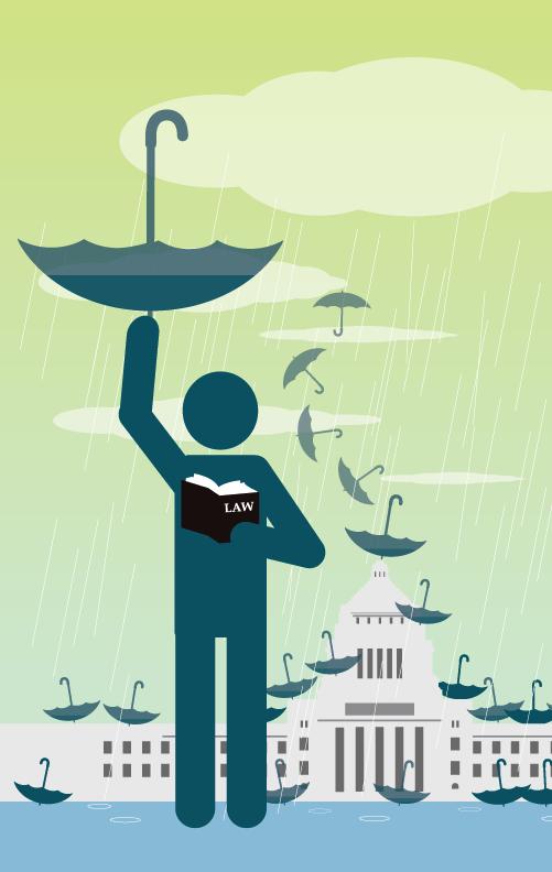 Law_illustration